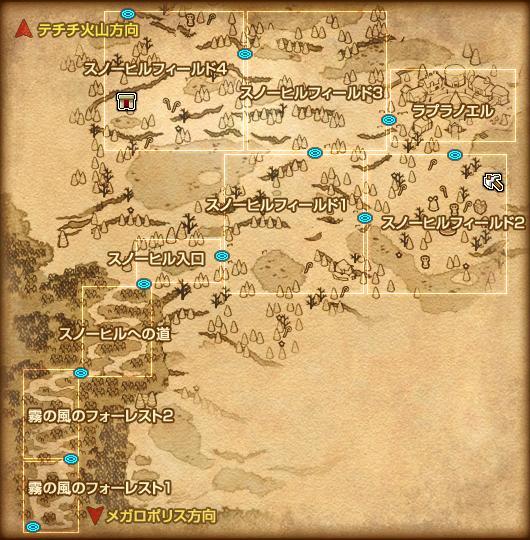 DetailMap_Snow.jpg
