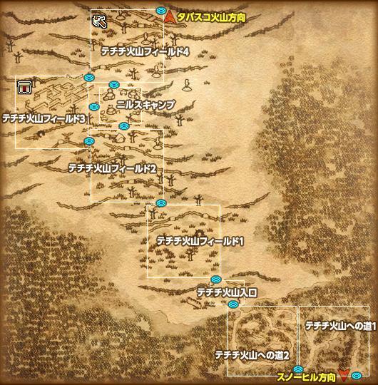 MAP_TechichiVolcano.jpg