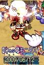 【Cast】モニクスJ.jpg